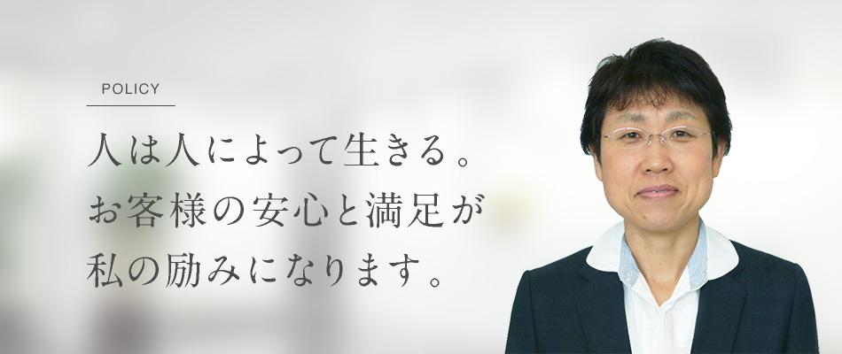 about_staff_kakeshita_pic