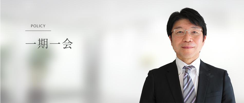國田 淳夫