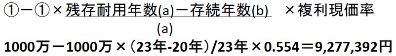 20190606_1-02